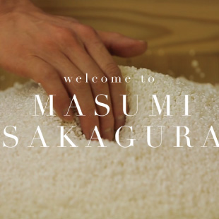 Masumi Sake Brewery Welcomes You(Japanese)