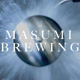 Masumi Sake Brewery(English)