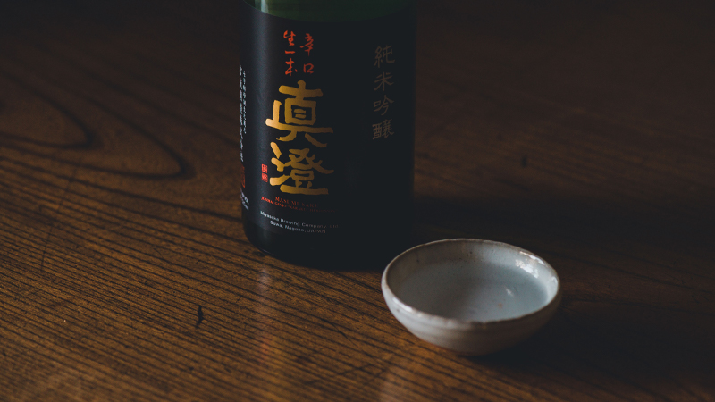 karakuchiki