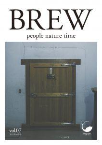 BREW vol.7